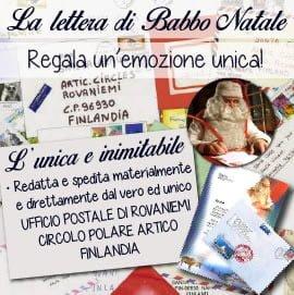 Letterina Babbo Natale 270×271